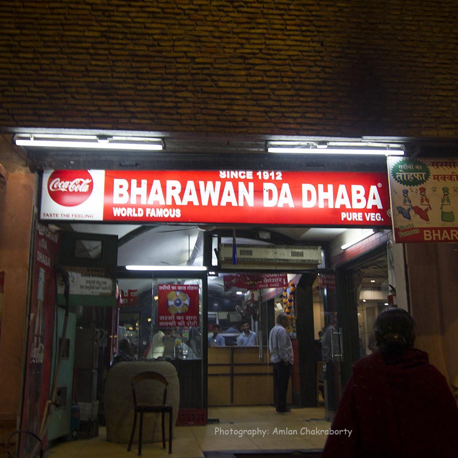 ea68e-bharawan2bda2bdhaba